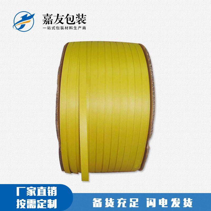 PET塑钢带 保质保量