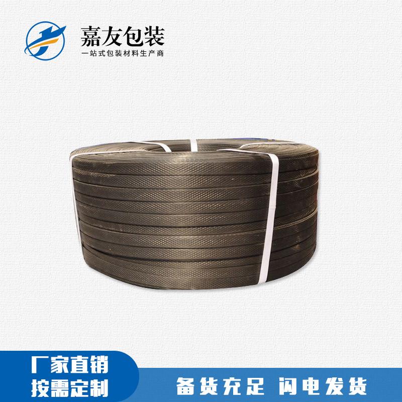 聚酯纤维柔性捆绑带 极速发货