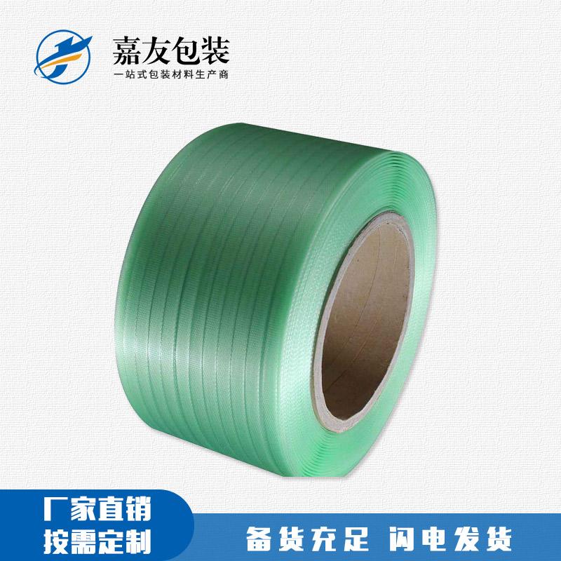 塑料环保打包带