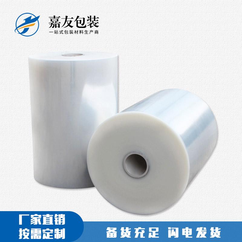 PVC绕线膜 厂家直供